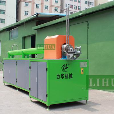 Induction Annealing Equipment