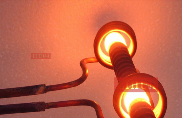 Induction heating quenching