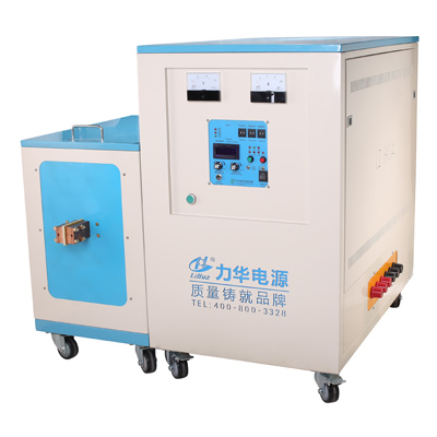 LHY-160AB  Ultrasonic Frequency Induction Heating Machine