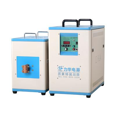 LHG-40AB Ultrahigh Frequency Induction Heating Machine