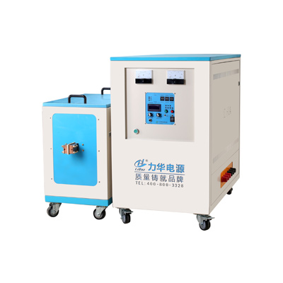 LHY-120AB  Ultrasonic Frequency Induction Heating Machine